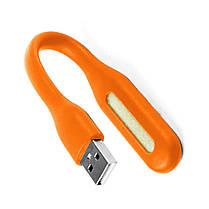 Лампа портативная USB Lesko LED Orange (1609-6100а), фото 2