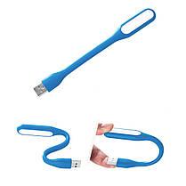 Лампа портативная USB Lesko LED Blue (1609-6101а), фото 3