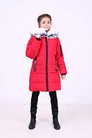 Зимняя удлиненная куртка  для девочек   Карина, фото 1