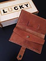 Кожаный кошелек Lucky Classic Рыжий (19026), фото 2