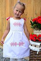 """Сарафан с вышивкой """"Геометрия"""" для девочек 92-122 см"""