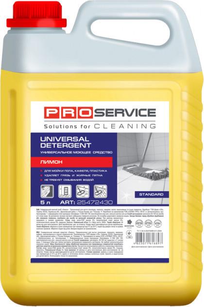 ProServise моющее средство для пола 5л Лимон