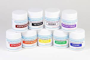 Пигментная паста для эпоксидной смолы Просто и Легко комплект из 9 цветов по 50 г, фото 2