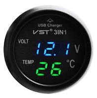 Вольтметр+термометр VST 706-5