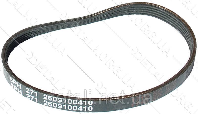 Ремень 5-ручейковый Bosch 5PH 271 оригинал 2609100410