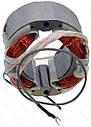 Статор дисковой пилы KGS-18-255-P оригинал 163165 (79*93 L50 d55), фото 3