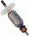 Якорь перфоратора Bosch GBH 2-26 (153*35 7-з /лево) 1 класс 1614010709, фото 3