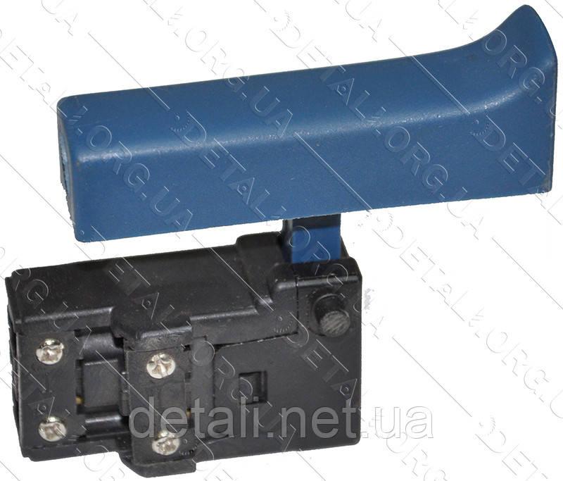 Кнопка перфоратора Ferm 1100 (60х16)