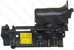 Кнопка перфоратор Maktec (Makita) MT870 оригинал 650671-9