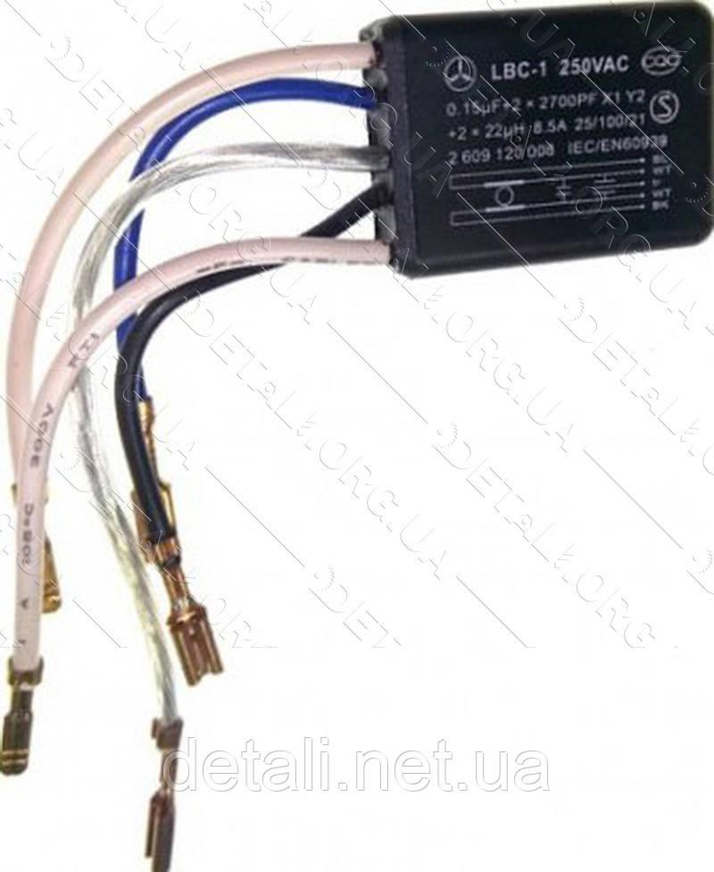 Фильтр помех болгарка Bosch GWS 8-125 CE оригинал 2609120008