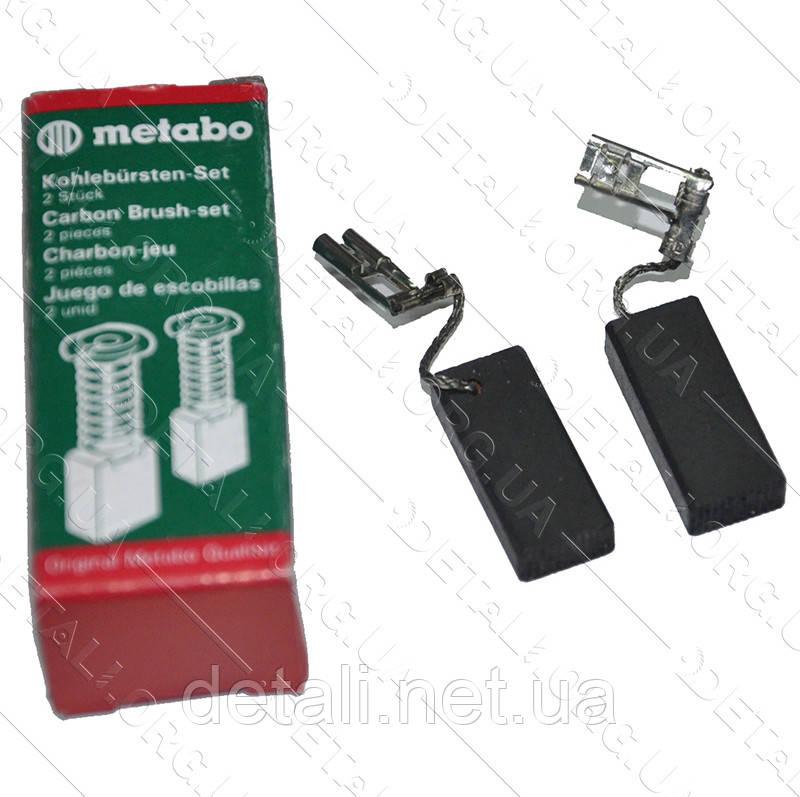 Щітки Metabo 350