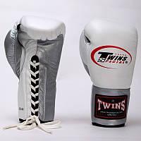 Перчатки боксерские кожаные на шнуровке TWIN (серебро)