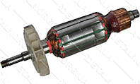 Якорь болгарка Интерскол 125 900W (165,5*35 шпонка 8мм)