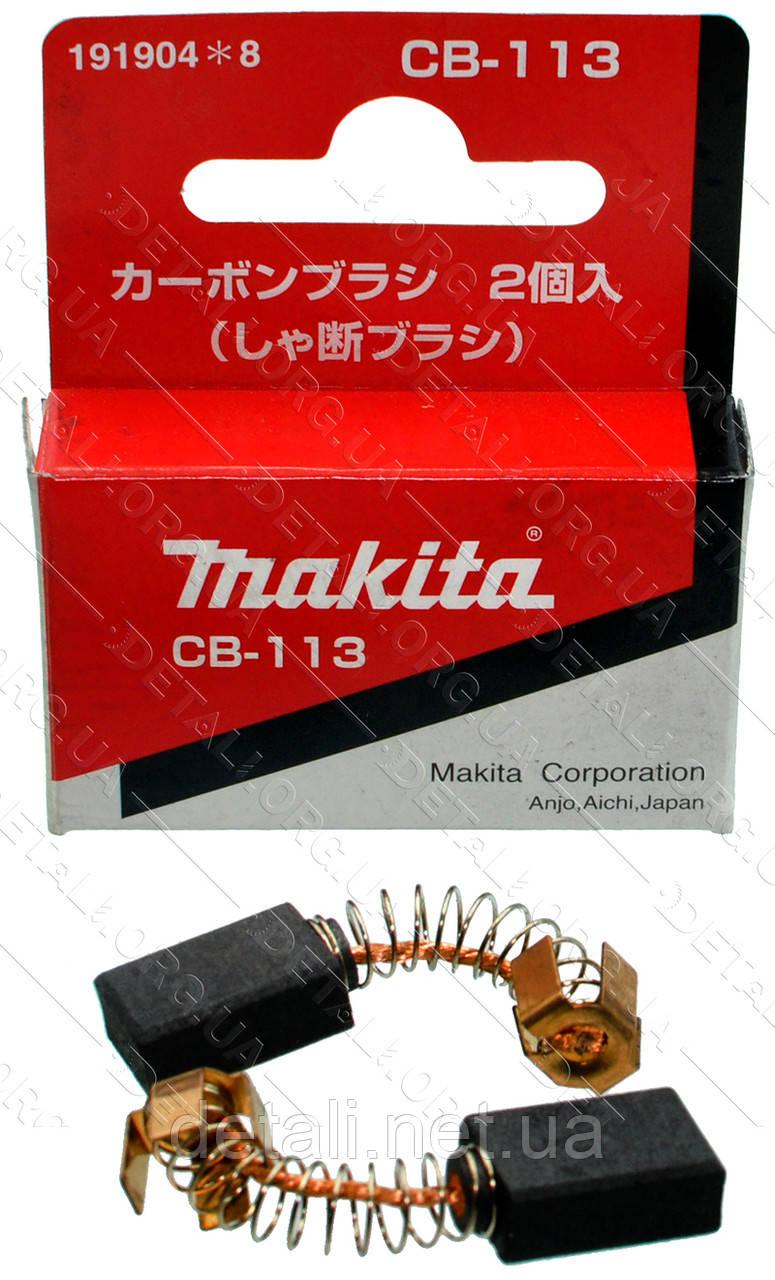 Щетки Makita CB-113 оригинал 6х10 191904-8