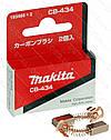 Щетки Makita CB-434 5х6 оригинал 193466-2, фото 2