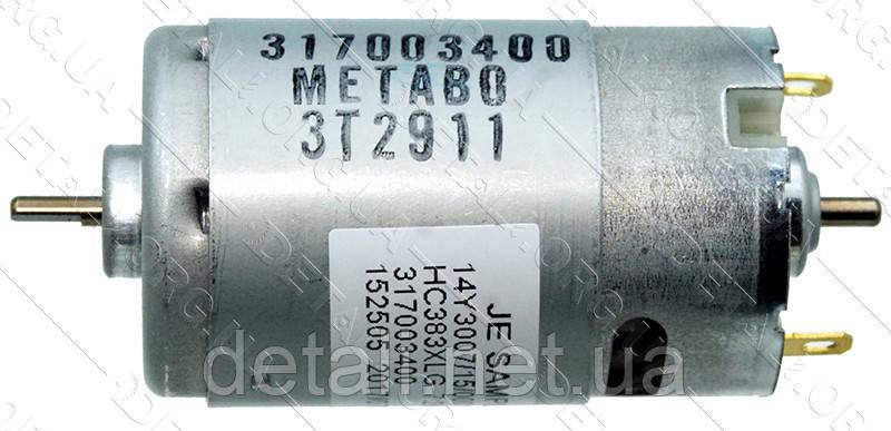 Двигатель шуруповерта Metabo 7,2V Power Maxx Li оригинал 317003400 d29 L46*64 вал 2,5мм шлиц