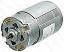 Двигатель шуруповерта Metabo 7,2V Power Maxx Li оригинал 317003400 d29 L46*64 вал 2,5мм шлиц, фото 2