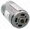 Двигатель шуруповерта Metabo 7,2V Power Maxx Li оригинал 317003400 d29 L46*64 вал 2,5мм шлиц, фото 3