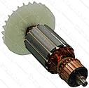 Якорь дисковой пилы Ворскла ПМЗ 1500-210 (168*41 6-з лево), фото 3