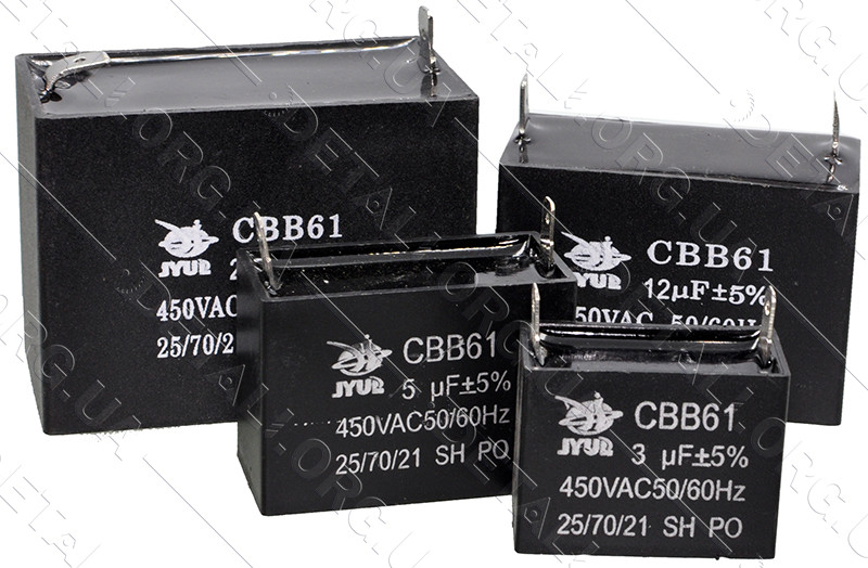 Конденсатор JYUL CBB-61 8мкф - 450 VAC прямокутний 25х47х34