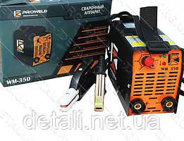 Сварочный аппарат Proweld WM-350