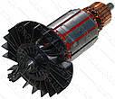 Якір перфоратор Bosch GBH 2-28 аналог (137*35 7-з ліво), фото 2