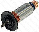 Якорь перфоратор Skil (Bosch) 1755 (650w) (160*37 6-з право) 2610393207, фото 2