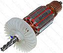 Якорь дрель DWT SBM-500/600 оригинал (152*35 4-з лево), фото 2