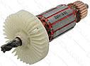 Якір дриль интерскол ДУ-13/810ЭР (153*35 5-з /право) оригінал, фото 2