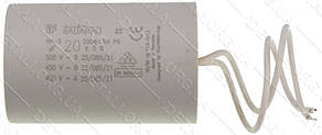 Конденсатор 20uF/400V 45X67 KABEL 160 AB Metabo (d45*L69 mm) оригинал 8050033539