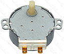 Двигатель тарелки СВЧ GALANZ 30V 4W, пласт.вал 14мм - A-10 / A-25, фото 2