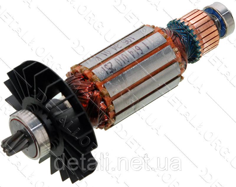Якір перфоратор Bosch PBH2800RE оригінал 1 614 010 251 (143*35 7-з ліво)