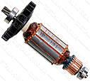 Якір перфоратор Bosch PBH2800RE оригінал 1 614 010 251 (143*35 7-з ліво), фото 2