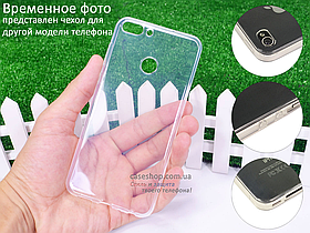 Ультратонкий чехол на телефон UleFone S8