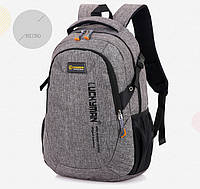 Рюкзак школьный Lucky 1130 унисекс серый