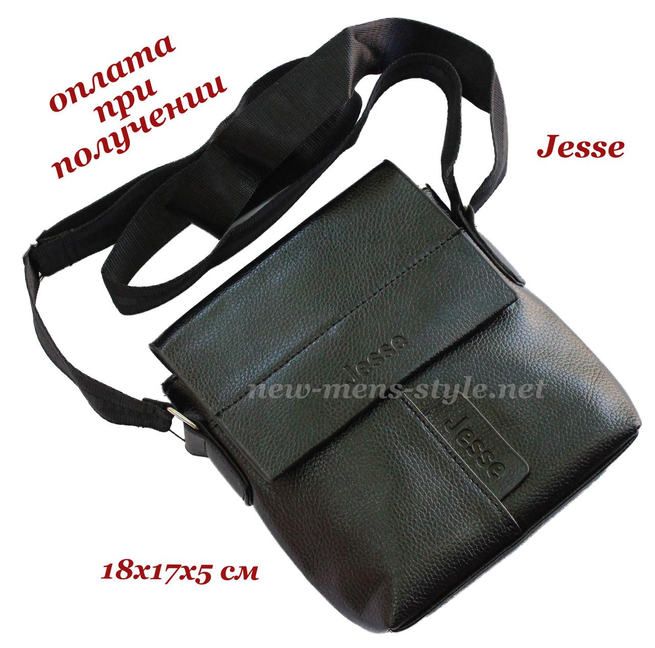 Мужская фирменная чоловіча кожаная сумка борсетка барсетка через плечо Jesse