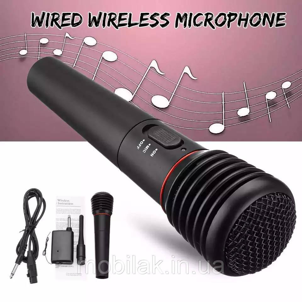 Профессиональный проводной и беспроводной микрофон2в1 LEORY