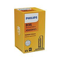 Ксеноновая лампа Philips D3S 42403 VIС1 Vision (ориг)