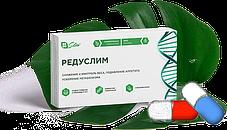 редуслим таблетки для похудения в аптеке гф 13