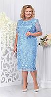Платье Ninele-7231/1 белорусский трикотаж, голубой, 56