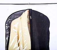 Чехол, кофр для одежды 60х150 см Organize черный Hch-150 SKL34-176278