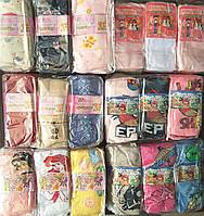 Детские колготы Шугуан размер 92-98