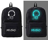 Школьный рюкзак с иллюминацией светится в темноте принт Music, фото 1