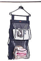 Подвесной органайзер для хранения сумок Plus Organize HBag-Plus синий R176252