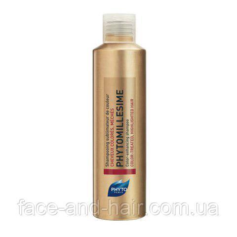 Шампунь для окрашенных волос Фито Фитомилезим PHYTO Phytomillesime 200 мл