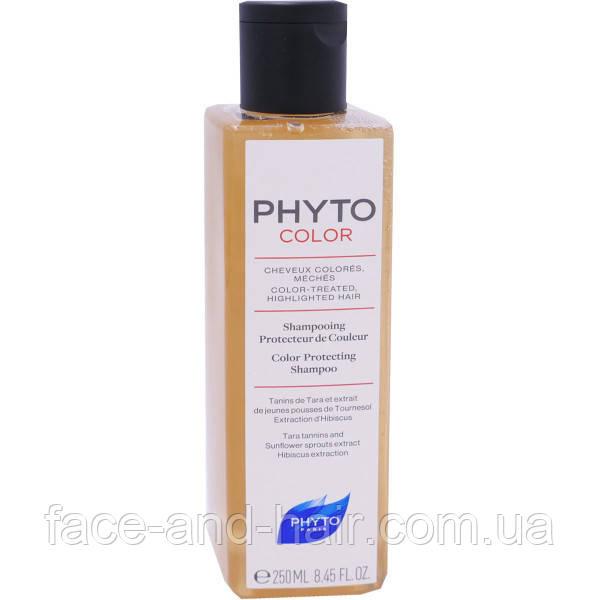 Шампунь для окрашенных волос Фито Фитоколор Phyto PHYTOCOLOR SHAMPOOING PROTECTEUR DE COULEUR 250мл