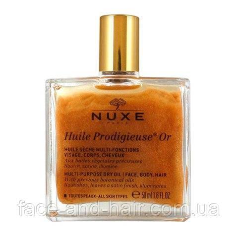 Чудесное сухое золотое масло для кожи и волос Нюкс Nuxe Huile Prodigieuse Or Multi-Purpose Dry Oil 50 мл