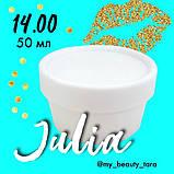 Баночка 50 мл пластикова Джулія, біла, фото 7