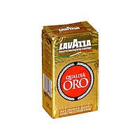 Кава в зернах Lavazza Qualita Oro 250 г