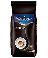 Кофе в зернах Movenpick Espresso 500 г 90% арабики10% робусты, фото 1